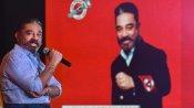 कमल हासन की पार्टी ने विधानसभा कैंडीडेट के लिए मांगे ऑनलाइन आवेदन, शुल्क रखा 25000 रुपए