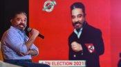 Tamil Nadu Election 2021: तमिलनाडु में चढ़ा सियासी पारा, कमल हासन ने की रजनीकांत से मुलाकात