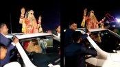 VIDEO: कार की सनरूफ से निकलकर डांस कर रही थी दुल्हन, पलक झपकते ही मातम में बदला शादी का जश्न