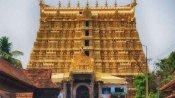 Padmanabhaswamy temple ने इस वजह से केरल सरकार को 11.70 करोड़ रुपये चुकाने में जताई असमर्थता