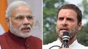 सरदार पटेल स्टेडियम का नाम बदले जाने पर राहुल गांधी ने पीएम मोदी पर कसा तंज