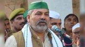 बजट पर बोले किसान नेता राकेश टिकैत, कृषि क्षेत्र के लिए अलग से बजट लाए सरकार