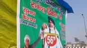 Farmer Protest: कहीं 'हीरो' तो कहीं '56 इंच का सीना', गाजीपुर बॉर्डर पर लगे पोस्टरों में इस तरह छाए टिकैत