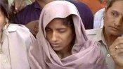 यूपी के इस गांव में आज भी कोई नहीं रखता अपनी बेटी का नाम 'शबनम', बेटे को बुलंदशहर के दंपति ने लिया था गोद