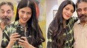अरसे बाद पापा कमल हासन से मिलने पहुंची बेटी श्रुति हासन, शेयर की खास लम्हों की तस्वीरें