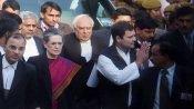 National Herald Case: दिल्ली हाईकोर्ट ने जारी किया सोनिया गांधी और राहुल गांधी को नोटिस