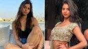 खास फ्रेंड के साथ शाहरुख की बेटी सुहाना ने वेलेंटाइन से पहले मनाया Galentine Day, फोटो वायरल