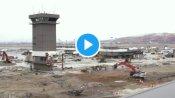 ताश के पत्तों की तरह बिखर गया 84 फीट ऊंचा टावर, सोशल मीडिया पर खूब देखा जा रहा है Video