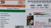 कोलकाता के कपल ने आधार कार्ड डिजाइन में छपवाया शादी का कार्ड, हुआ वायरल