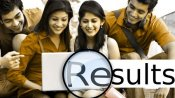 IIFT Result 2021: एनटीए ने जारी किया रिजल्ट, अपना स्कोर कार्ड जानने के लिए यहां करें क्लिक