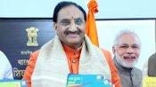 विश्व पुस्तक मेला 2021 शुरू, शिक्षामंत्री रमेश पोखरियाल निशंक ने किया उद्घाटन