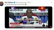 Fact check: क्या श्रीलंका में भी भाजपा ने शुरू की पार्टी की ब्रान्च? जानिए क्या है वायरल दावे का सच