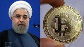Bitcoin को कंट्रोल करने की ईरानी चाल, क्रिप्टोकरेंसी के खिलाफ शुरू किया एक्शन
