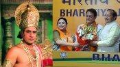 विधानसभा चुनावों से पहले भाजपा में शामिल हुए रामायण के 'राम' अरुण गोविल