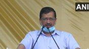 अरविंद केजरीवाल ने कहा- वरिष्ठ नागरिकों को कराएंगे अयोध्या दर्शन, खर्च उठाएगी सरकार