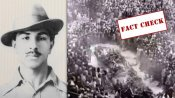 Fact Check: क्या वायरल हो रही तस्वीर शहीद भगत सिंह के अंतिम संस्कार की है?