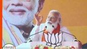 Puducherry election 2021:पीएम मोदी ने पुडुचेरी के चुनाव को 'अनोखा' क्यों कहा ?