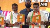 तमिलनाडु विधानसभा चुनाव: BJP ने जारी किया घोषणापत्र, सत्ता में आने पर शराबबंदी करने का किया वादा