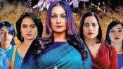 'बॉम्बे बेगम' विवाद पर पूजा भट्ट की सफाई, कहा- ड्रग्स सेवन को बढ़ावा नहीं देती ये सीरीज