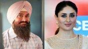 करीना कपूर ने बेहद खास अंदाज में दी आमिर खान को जन्मदिन की बधाई