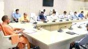 UP: 8वीं तक के स्कूल 24 से 31 मार्च तक रहेंगे बंद, कोविड-19 की बैठक में CM योगी ने लिया फैसला