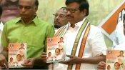 Tamil Nadu Elections 2021: कांग्रेस ने जारी किया अपना घोषणा पत्र