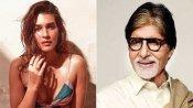 कृति सेनन की ग्लैमरस फोटो पर अमिताभ बच्चन ने किया कमेंट, हुआ वायरल