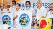 केरल: यूडीएफ ने जारी किया घोषणापत्र, NYAY योजना लागू करने, गरीबों के लिए 5 लाख मकान बनाने का किया वादा