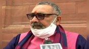 भाजपा नेता गिरिराज सिंह बोले- बंगाल सरकार कटमनी पर और केरल की सरकार चलती है कमीशन मनी पर
