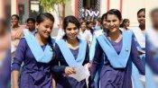 हरियाणा में 9वीं और 11वीं की परीक्षाएं शुरू, 16 अप्रैल तक चलेंगी