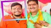 हाथरस गोलीकांड: पुलिस ने मुख्य आरोपी गौरव पर रखा एक लाख रुपए का इनाम, भाजपा सांसद संग सामने आई तस्वीर
