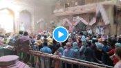 VIDEO: कोरोना का कोई डर नहीं, वृंदावन के मंदिर में खचा-खच भीड़, लोग ऐसे खेल रहे होली