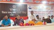भाजपा नेता लक्ष्मण आचार्य ने कहा- योगी सरकार का दम, उत्तर प्रदेश बन रहा उत्तम