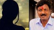 कर्नाटक सीडी कांड: रमेश जारकीहोली के खिलाफ बेंगलुरु पुलिस ने दर्ज की FIR, महिला ने मांगी सुरक्षा