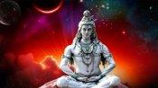 Mahashivratri 2021 : ऐसे करें व्रत और पूजा, शिव आराधना के नियम और पूजन विधि