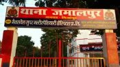 मिर्जापुर: विवाहिता को फोन कर परेशान करता था युवक, महिला दिवस पर जहर खाकर थाने पहुंची वो
