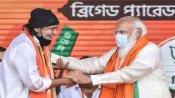 WB Elections 2021: आज BJP के लिए पहली बार प्रचार करेंगे 'मिथुन दा', एक दिन में करेंगे 4 रोड शो