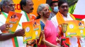 पुडुचेरी विधानसभा चुनाव: वित्तमंत्री निर्मला सीतारमण ने जारी किया बीजेपी का घोषणा पत्र