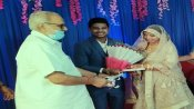 ओडिशा: एसिड अटैक पीड़िता ने दोस्त से की शादी, आशीर्वाद देने के लिए पहुंचे राज्यपाल और शिक्षा मंत्री