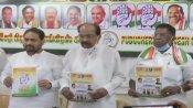 पुडुचेरी विधानसभा चुनाव: कांग्रेस ने जारी किया अपना घोषणा पत्र