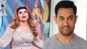 आमिर खान के कोरोना पॉजिटिव होने पर राखी सावंत ने दिया ये रिएक्शन, PM मोदी से की खास अपील