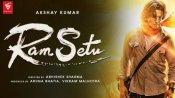 अमेजन प्राइम ने प्रोडक्शन में कदम रखा, अक्षय कुमार की फिल्म 'राम सेतु' को करेगा प्रोड्यूस