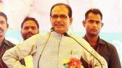'पावरी गर्ल' के अंदाज में मंच से बोले CM शिवराज- ये मैं हूं, ये मेरी सरकार है और...