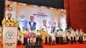 UP: कार्यसमिति की बैठक में BJP का बड़ा फैसला, पार्टी पदाधिकारी नहीं लड़ सकेंगे पंचायत चुनाव