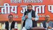 यूपी पंचायत चुनाव: मुजफ्फरनगर में भाजपा ने टिकट फाइनल करने के लिए मांगे आवेदन