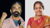 तमिलनाडु: कोयम्बटूर दक्षिण में फंस गए हैं कमल हासन ? BJP की सेल्फ मेड स्टार वनाति से कांटे की जंग