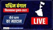 West Bengal Elections 2021: हिंसा के बीच पश्चिम बंगाल के चौथे चरण के चुनाव में हुआ 77 फीसदी मतदान