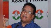 NRC को लेकर असम कांग्रेस अध्यक्ष रिपुन बोरा का बड़ा ऐलान, बोले- सत्ता में आए तो सभी को जारी करेंगे I-card