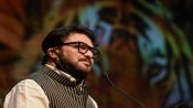 जया बच्चन बीजेपी के खिलाफ बोल सकती हैं, लेकिन मेरे खिलाफ कभी नहीं: बाबुल सुप्रियो