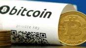 'Bitcoin निवेश के लिए सही नहीं', सिंगापुर में सरकार ने क्रिप्टोकरेंसी को लेकर किया आगाह